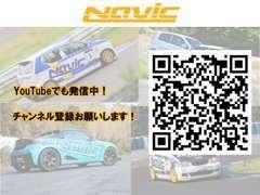 中古パーツ100点以上展示詳しくは当店ホームページでhttp://www.navic-kyoto.jp/