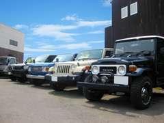ランドクルーザー等のクロカンを中心に、軽自動車・普通車まで豊富なラインナップを取り揃えております。