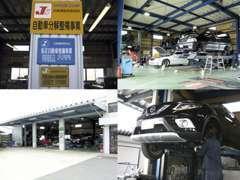 民間車検工場完備、一日車検、土日もOK。修理、点検、用品取付等国家資格整備士(プロのスタッフ)が丁寧に対応いたします。