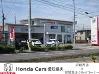 Honda Cars 愛知県央 安城西店U-Selectコーナー
