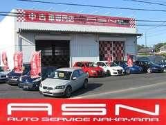 皆様のおかげで2号店が輸入車専門店としオープンしました!小さいお店ですが是非遊びに来て下さい!!
