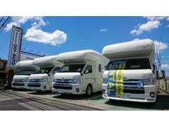 キャンピングカーのレンタル開始しました!『キャンタル熊本駅店』で検索してください!