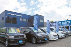 平成23年8月に白石店がオープンしました!1BOXをメインに多種多様な在庫車をご用意しております!