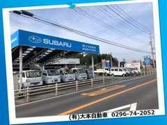 国道50号沿いの、水戸方面に向かって、稲田駅入口信号を過ぎた左側、屋根付き展示場が目印です!