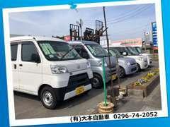 指定工場を完備しておりますので、当社でトラックの車検を取得することも可能です!