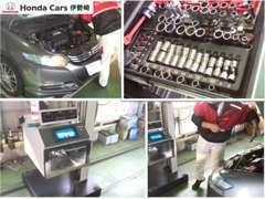 国の許可を得た指定工場です。国家資格取得の車に精通した整備士が、お客様の安心の為に、点検整備させて頂きます。