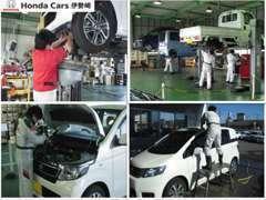 当店はホンダのお車以外の他メーカーのお車も整備を得意としております。経験豊富な整備スタッフが常駐しております。