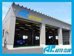 工場も併設。車検点検はもちろん、車のトラブル全てに対応可能です。お車の販売だけではなくアフターサービスもお任せください!
