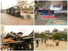 漱石ゆかりの道後温泉や歴史ある松山城も近くにあります。松山は俳句が盛んな街で夏には全国高校生俳句甲子園も開催されます。
