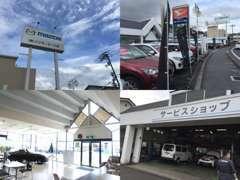 マツダだけではなくフォード車、他の国産車も多数取り扱っていますのでお気軽にお越し下さい。東広島からもアクセス簡単です!