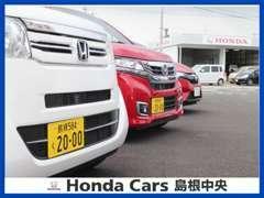 松江市内の国道9号線沿いにございます。厳選された中古車を展示しております!是非お立ち寄りください♪