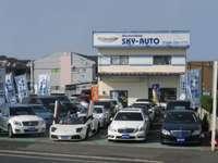 SKY-AUTO(スカイオート)スカイリテイル(株) null