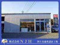 株式会社NJH null