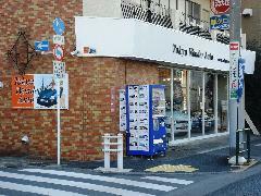 早稲田通り、白い看板が目印です。見逃さないで下さい。
