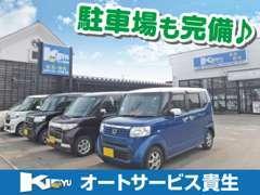 金沢市押野・星乃珈琲さんの隣です!きっとあなたの一台見つかります。ご希望のお車がございましたら、お気軽にお声かけ下さい☆
