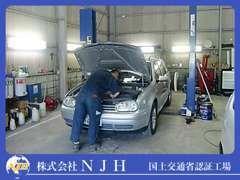 当社自慢の整備スタッフがお客様のお車を大事に整備・メンテナンスいたします♪ボディの凹みや傷もお気軽にご相談くださいませ☆