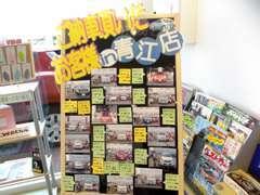 お店でご納車させて頂いた方には、記念写真を撮影しています。写真はショールームに飾っています。