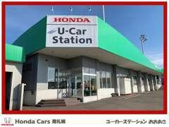 ホンダ車から他メーカーまで、豊富な在庫をご用意♪新車の販売までご相談下さい☆全車ホンダ保証付で安心です。