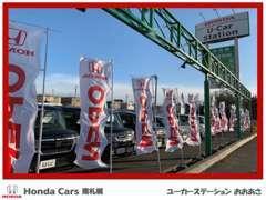 ガソリンスタンドを併設!指定整備工場も完備しておりますので、車検・板金・オイル交換・洗車等のメンテナンスもお任せ下さい。
