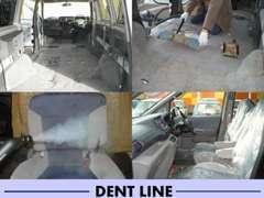 車内は小さなゴミひとつ残さず吸い取ります。