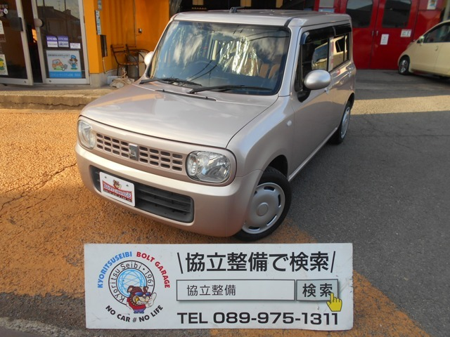 車検整備費用込み、支払総額50万円!禁煙車!