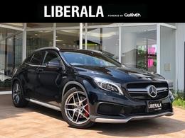 メルセデスAMG GLAクラス GLA 45 4マチック 4WD 衝突防止アシストプラス BSM LKA