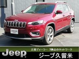 ジープ チェロキー リミテッド 4WD 純正ナビ・ETC・Bカメ・ AppleCarPlay