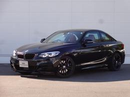 BMW 2シリーズクーペ M240i ACC レザーシート シートヒーター