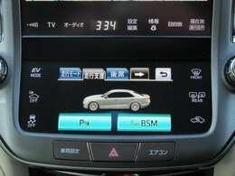ブラインドスポットモニター(BSM)走行中ドアミラーでは確認しにくい後側方エリアに存在する車両を検知し、ドアミラーのインジゲーターが点灯致します。