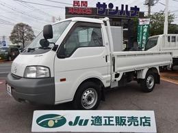 マツダ ボンゴトラック 1.8 DX シングルワイドロー ロング オートマ 荷台長275