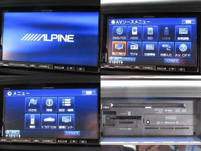 お出掛けに嬉しい、ALPINEナビ(フルセグ地デジTV)付きです♪DVDビデオ再生機能・音楽録音機能・Bluetooth接続も装備しております♪