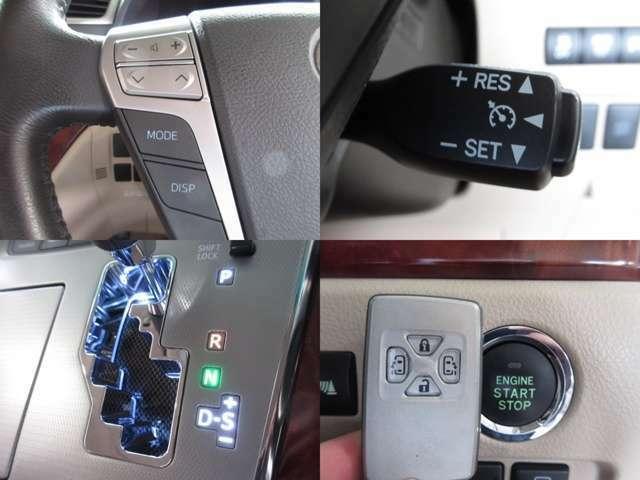ステアリング部に走行中便利なオーディオスイッチとクルーズコントロール機能がついております♪