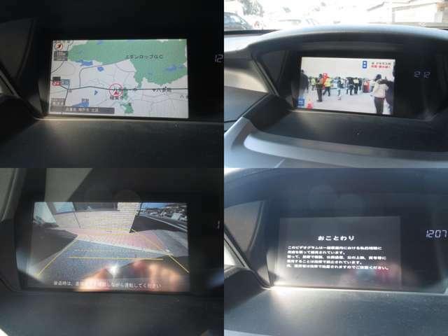 ナビ&フルセグ&バックカメラ&DVD再生OK・ドラレコ・レーダー