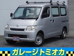 トヨタ ライトエースバン 1.5 GL ルーフキャリア ナビ TV 走行10.9万キロ