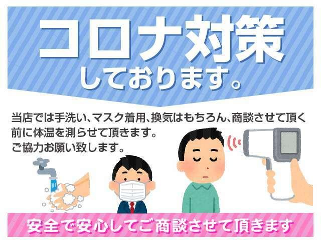 Aプラン画像:ムラトミでは☆☆走行管理システム☆☆にて二重チェックを実施しております!!メーターの不正は見逃しません!!ご安心できるカーライフをお手伝いします