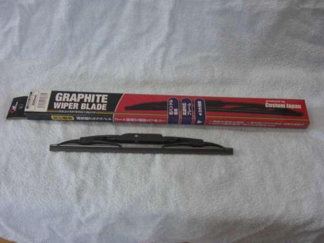 Aプラン画像:ワイパー交換はゴムだけではございません♪金属部分にガタが出ますとビビリの原因になります。