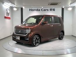 ホンダ N-WGN カスタム 660 L ターボ ホンダ センシング 新車保証 禁煙試乗車 純正ナビ Rカメラ