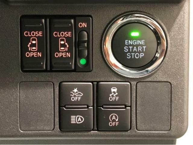 プッシュボタンでエンジンがかけられます。また左右パワースライドドア!他にもオートハイビームや横滑り防止機能など安全機能が搭載