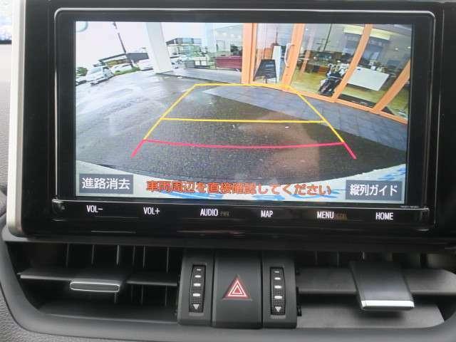 9インチナビTV・バックカメラ・ETC・セーフティセンス・クリアランスソナー・デジタルインナーミラー・黒革パワーシート・シート&ハンドルヒーター・電動リアゲート・モデリスタエアロ・パノラマムーンルーフ