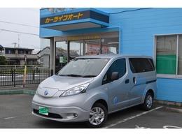 日産 e-NV200バン GX 5人乗 寒冷地仕様車 シートヒーター