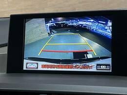 フルセグ内蔵の純正ナビ搭載。DVD再生、Bluetoothも対応可能です。【バックカメラ】あると便利な人気オプション。バック駐車が不安な方でも楽々駐車が出来ます☆