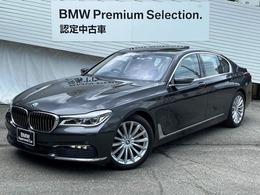 BMW 7シリーズ 740i イノベーション・白革・サンルーフ認定保付