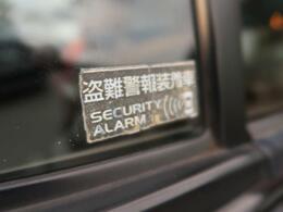 イモビライザー「盗難防止システム」が装備されています。IDコードの照合が行われ一致しないとエンジンが始動しません。車両盗難の防止に役立ちます。