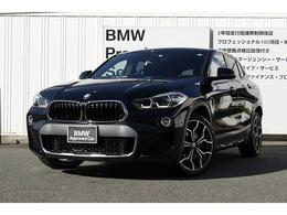 BMW X2 xドライブ20i MスポーツX 4WD ガラスサンルーフ
