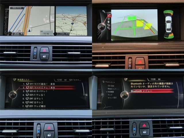 純正HDDナビはバックカメラ・地デジチューナー・ブルートゥース音楽再生機能・CD録音機能・DVD再生機能付で快適なドライブを演出してくれます!!