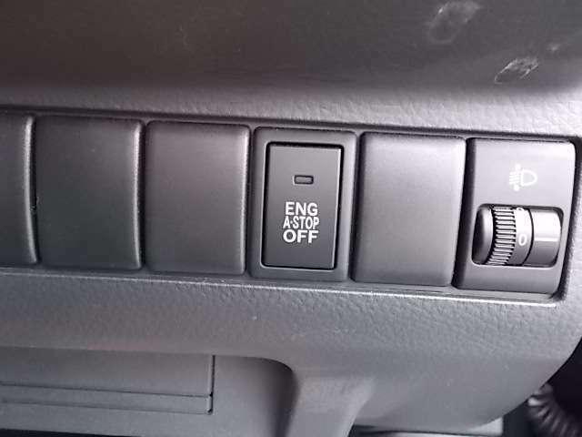 燃費向上を計るには必要なアイテム、アイドリングストップつき