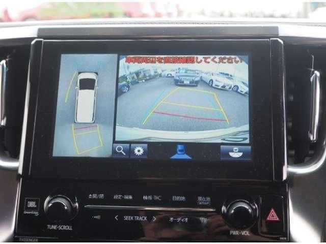 メーカーオプション★車両を上から見たような映像をナビ画面に表示するパノラミックビューモニター。運転席からの目視だけでは見にくい、車両周辺の状況をリアルタイムでしっかり確認できます。