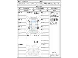 この車の鑑定証の評価点は5点評価の外装が4点、内装が4点です。なお日本自動車鑑定協会会員のJAAA鑑定書は車内にあります。