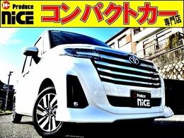 トヨタ ルーミー 1.0 カスタム G 新車・安全ブレーキクルコンシートヒーター