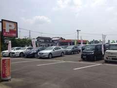 創業42年・安心と信頼のJU福岡メンバーショップ。特選車と豊富な品揃え、自社整備工場完備でアフターサービスもバッチリです。